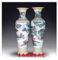 一米二落地手绘大花瓶